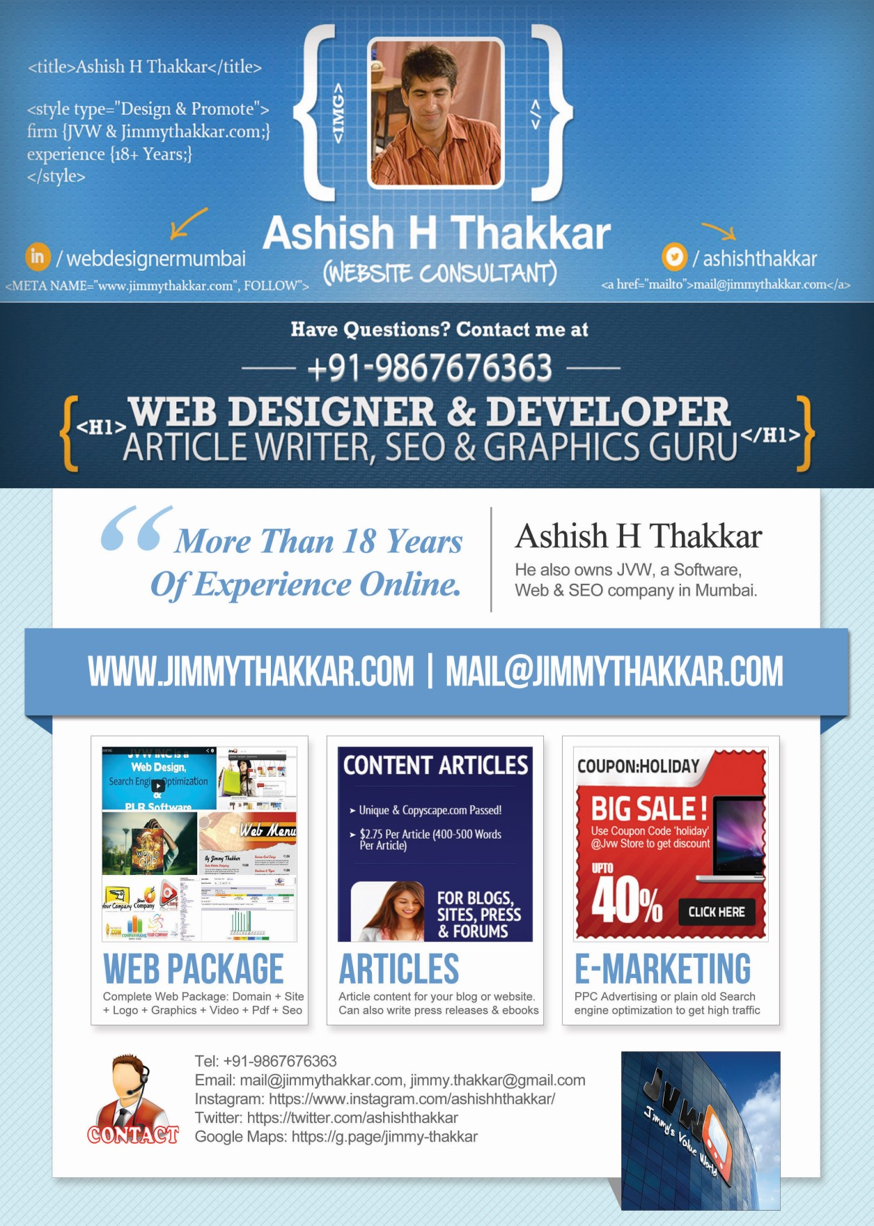 Contact Jimmy Thakkar for website development, Graphics design & Seo